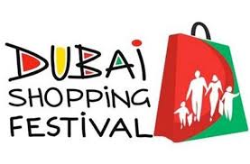 23rd Dubai Shopping Festival 2019 Information, Features, Venue, Shows, Discounts, Winners
