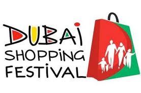 23rd Dubai Shopping Festival 2019 Information, Features, Venue, Shows, Discounts, Winners